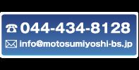 電話:044-434-8128 Open9:00 - Close21:00